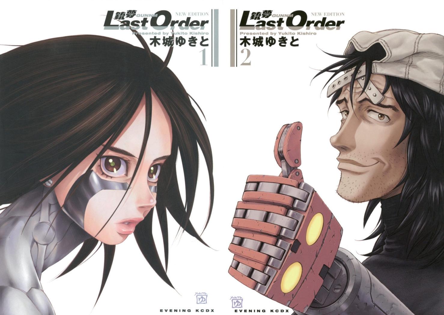 Une nouvelle édition de Gunnm Last Order débarque chez