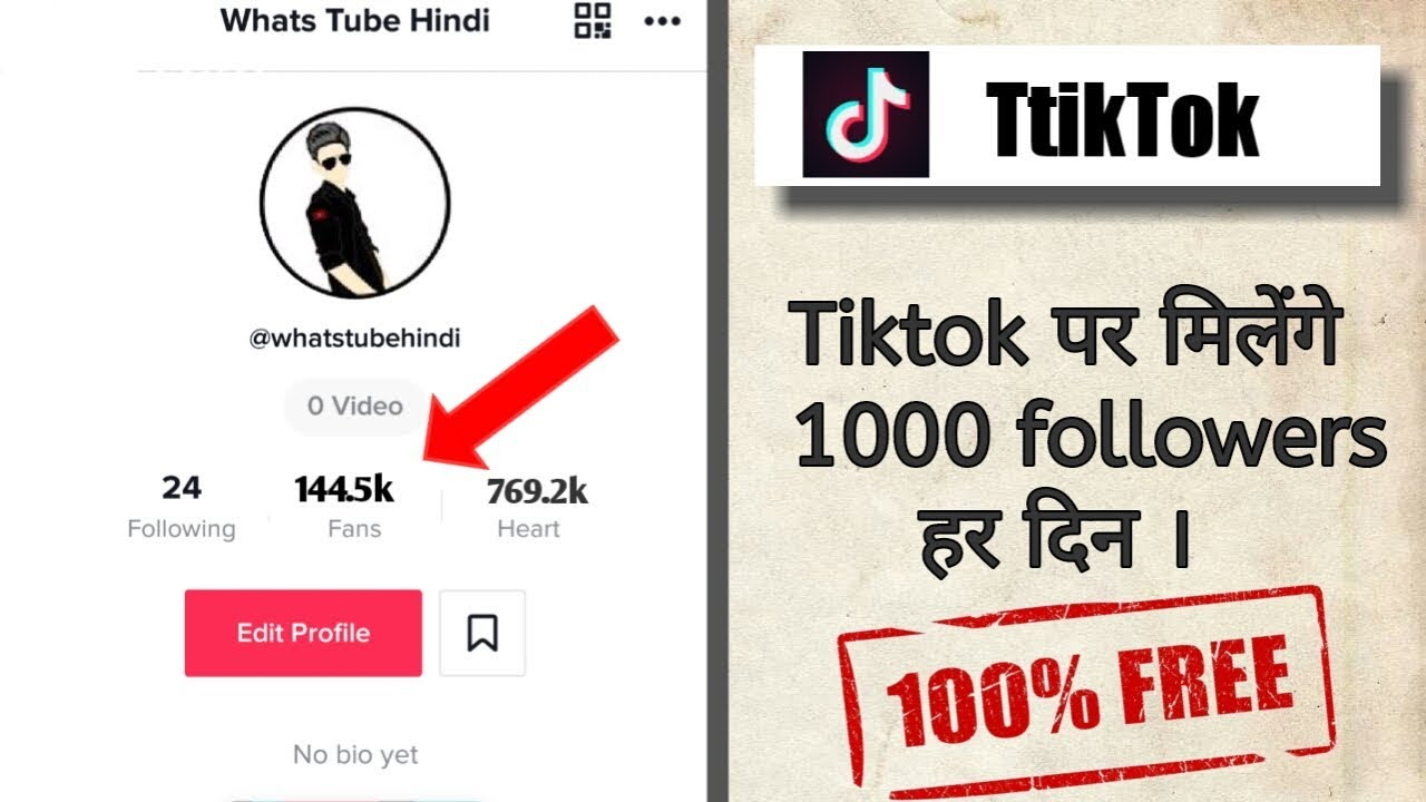 Free Followers On Tik Tok | Free Instagram Promo