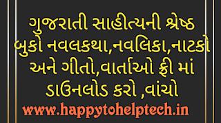 https://www.happytohelptech.in/?m=1
