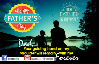 best-fathers-day-quotes-and-greetings-about-dad-naveengfx.com