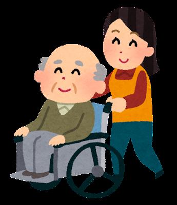介護のイラスト「車椅子のおじいさん」