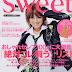 [Magazine] Ayumi Hamasaki 2004-08 Sweet