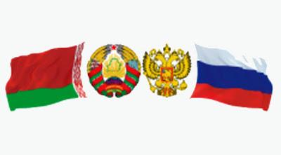 Кордон із Білоруссю може стати ще однією зоною ризику вторгнення Росії