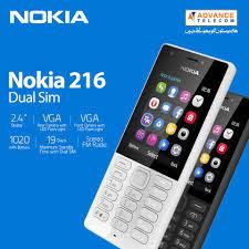 Nokia 216 PC Suite