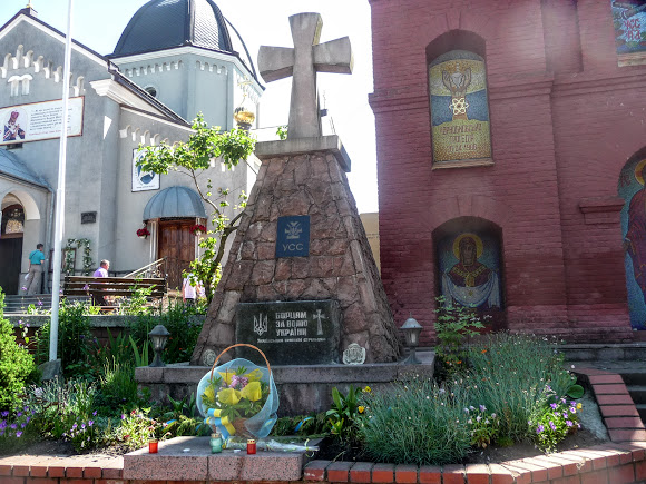 Трускавец Памятник Борцам за волю Украины