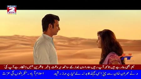 Frekuensi siaran Hamara One TV di satelit AsiaSat 7 Terbaru