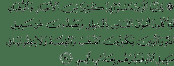 Surat At Taubah Ayat 34