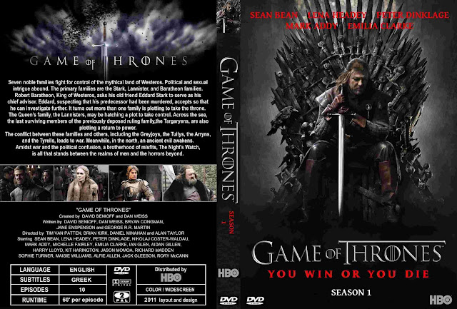 Capa DVD Game Of Thrones Primeira Temporada