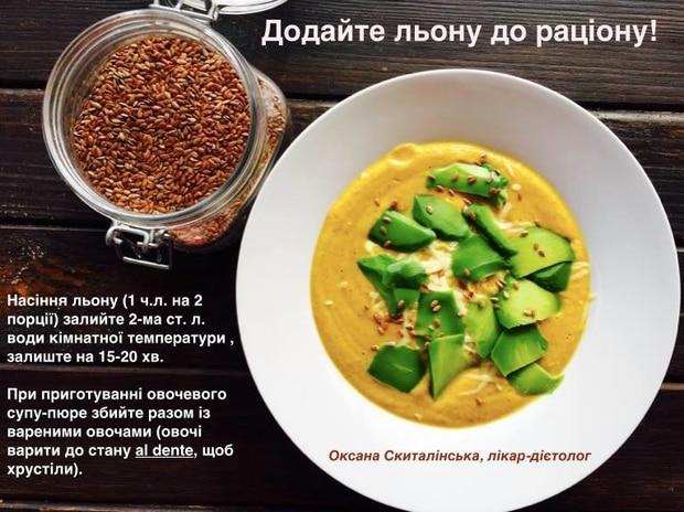 Їжа, яка допомагає худнути