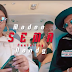 VIDEO MUSIC : Madee ft Nandy - Sema (Official Video) | DOWNLOAD Mp4 VIDEO