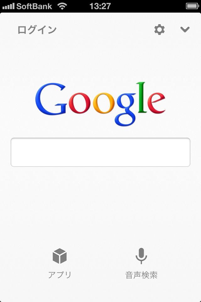 新しい Google 検索アプリでは、デザインを一新し、検索速度も大幅に向上、さらに検索以外の各種Google サービスに簡単にアクセスできるGoogle アプリのまとめページを