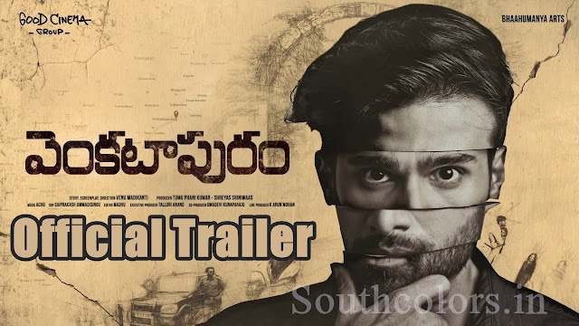 Venkatapuram Movie Trailer