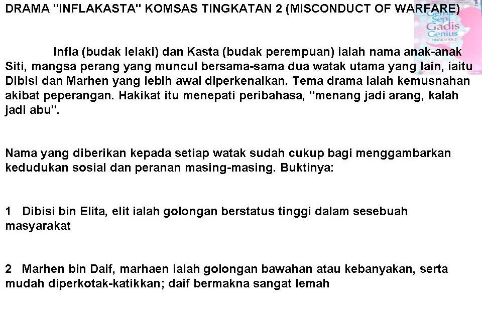 Bahasa Melayu Tingkatan 2: Drama Inflakasta