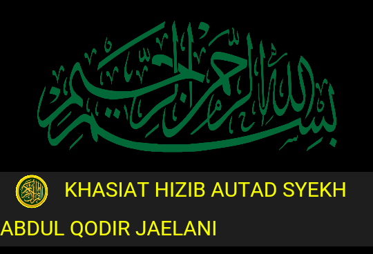 Aplikasi Kumpulan Do'a Hizib-Autad Syekh Abdul Qodir Al Jailani