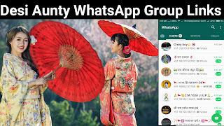 desi aunty whatsapp group link - aunty whatsapp group, desi chachi Whatsapp, aunty whatsapp group, girls whatsapp, porn whatsapp group, whatsappgrouplink.xyz,