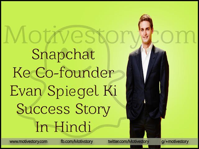 Evan Thomas Spiegel Story in Hindi, Snapchat Story In Hindi