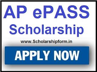 AP EPASS Scholarship 2017