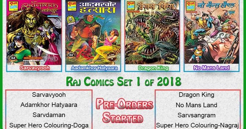 Raj comics pdf negatives