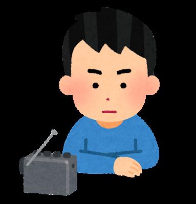 真剣な顔でラジオを聴く人のイラスト(男性)