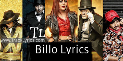 billo-lyrics-punjabi-song-lyrics-2019-by-jay-star