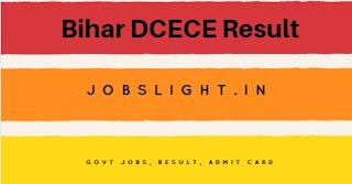 Bihar DCECE Result 2017