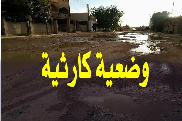 وعود المسؤولين بتهيئة المنطقة 08 بأولاد محمد حبر على ورق