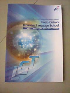Tokyo Galaxy Japanese Language School Japan Study Fair ITB 2013