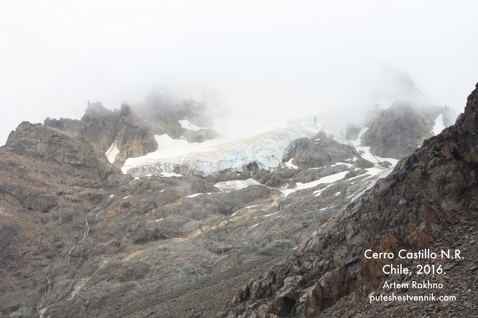 Ледник в горах Чили