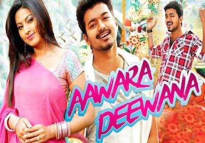 Aawara Deewana 2015 Hindi Dubbed HDRip Download