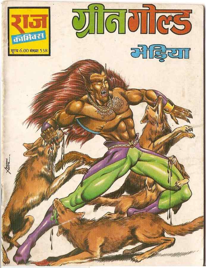 Free Hindi Comics Gree Gold Bhediya Raj Comics Free Download-6406