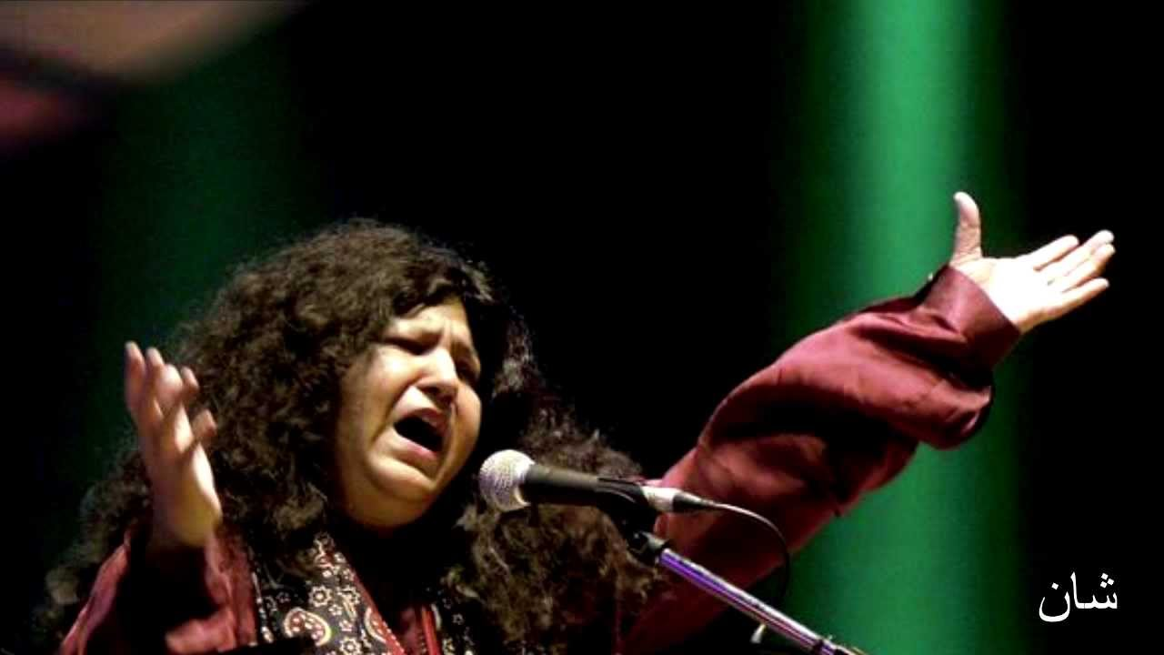 Abida parveen kalam mp3 free download