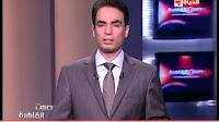 برنامج صوت القاهرة مع أحمد المسلمانى حلقة الثلاثاء 26-5-2015 من قناة الحياة - الحلقة كاملة