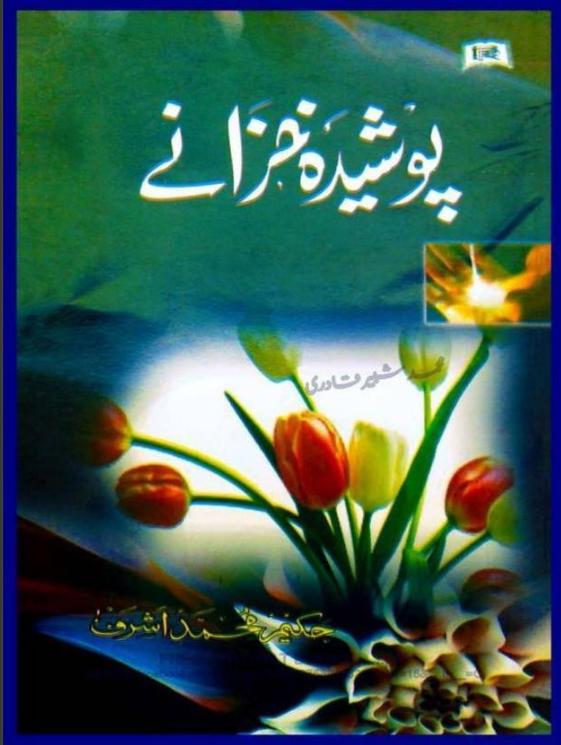 Poshida Khazane By Akeem Muhammad Ashraf