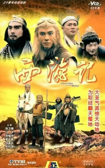 Download Kera Sakti - Journey to the West 1996 Complete Bahasa...