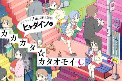 [Lirik+Terjemahan] Hyadain - Hyadain no KakakataKataomoi (Cinta Hyadain yang Searah)