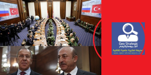 نتائج مباحثات موسكو بين الروس والأتراك وإنعكاساتها على الإدارة الذاتية في الشمال السوري