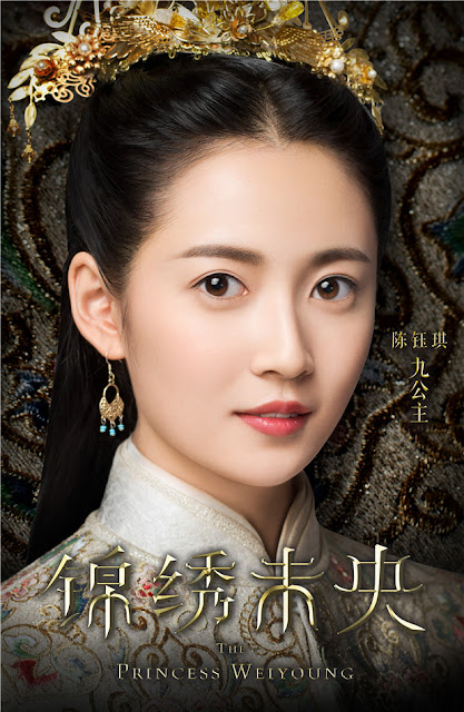 Chen Yu Qi in Princess Weiyoung