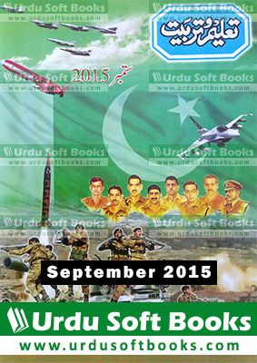 Taleem o Tarbiat September 2015