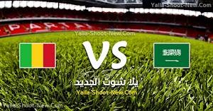 نتيجة مباراة السعودية ومالي اليوم الخميس 05-09-2019 في مباراة ودية