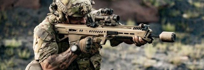 Булпап-гвинтівка на заміну карабіну М4 та кулемету М249