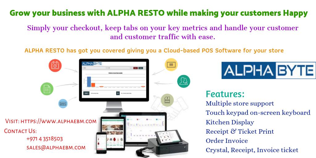 Restaurant Management Software   Alpha Byte Blogs