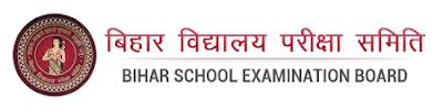 Bihar Board 11th Admit Card 2018, BSEB 11th Admit Card 2018