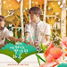 Drama Korea Extraordinary You Episode 1-32(END) Subtitle Indonesia