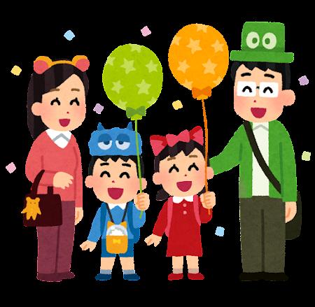 遊園地の家族のイラスト