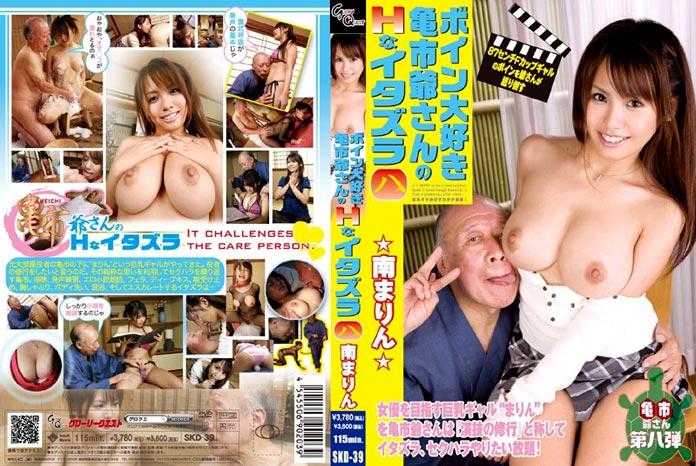 Big Tits Loving Old Man 46