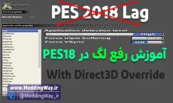 PES 2018 Lag Kaldırma Programı (Kasma Sorunu Yaşıyorsan Bak)