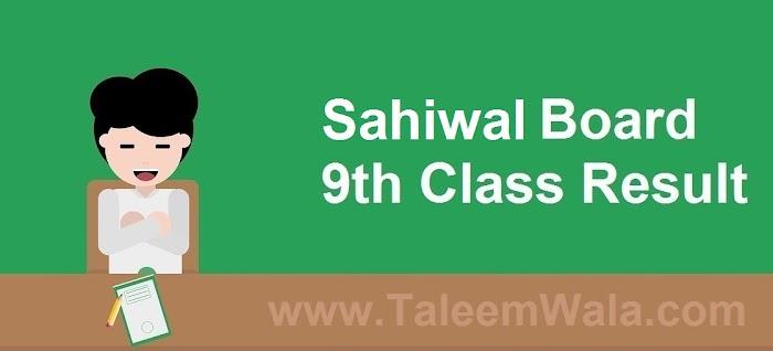 Sahiwal Board 9th Class Result 2019 - BiseSahiwal.edu.pk