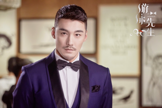 Mr. Swimmer Hu Bing