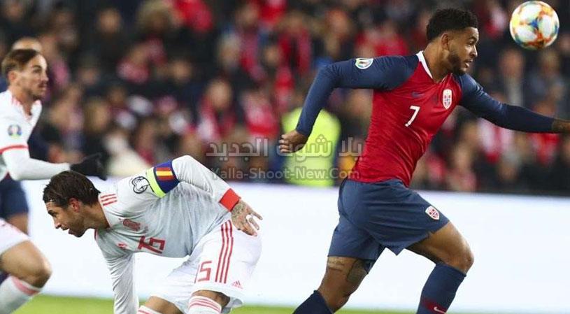 منتخب النرويج يفرض التعادل الاجابي على منتخب اسبانيا في التصفيات المؤهلة ليورو 2020