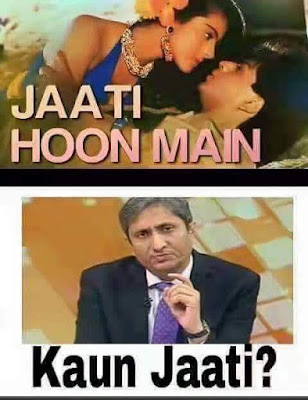 NDTV BAN JOKES